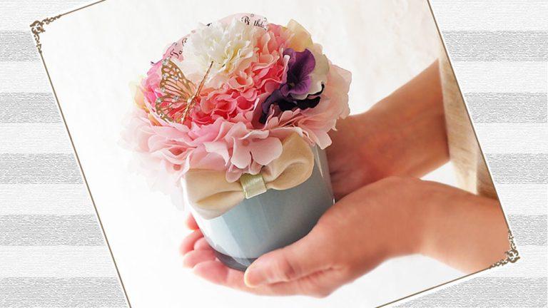結婚祝いや誕生日プレゼントにデコレーションフラワーギフトを。