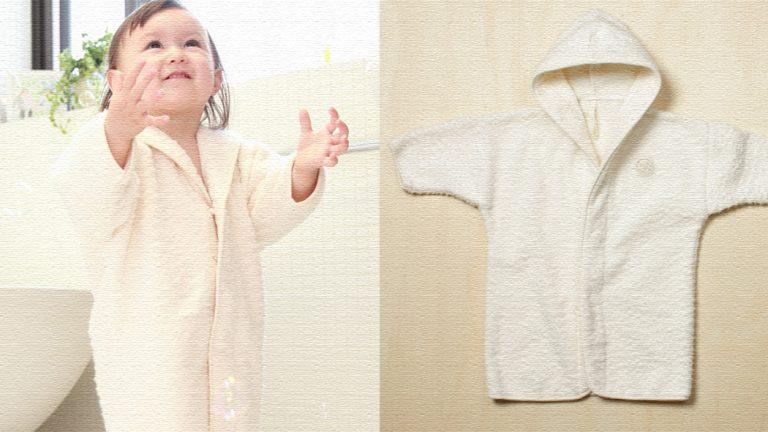 赤ちゃん用バスローブ♪オーガニックコットンで出産祝いに人気!