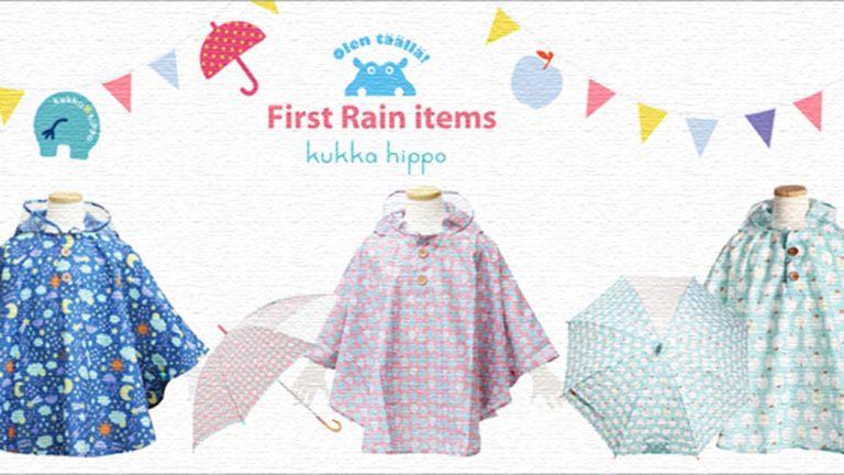 かわいい子供用レインコート&ポンチョで雨の日を楽しく!