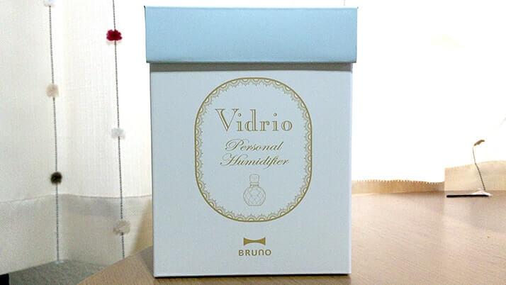 女性へのおしゃれプレゼント♪パーソナル加湿器Color Vidrio【BRUNO】