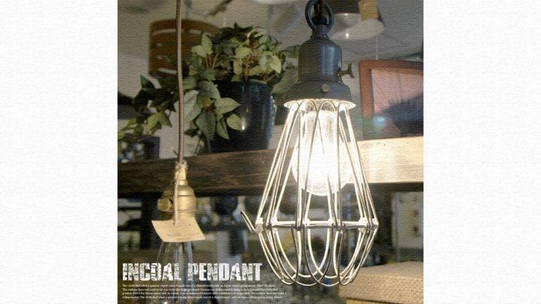 40-50年代の海外ガレージ風ビンテージ加工が渋いライト|INCOAL PENDANT LIGHT