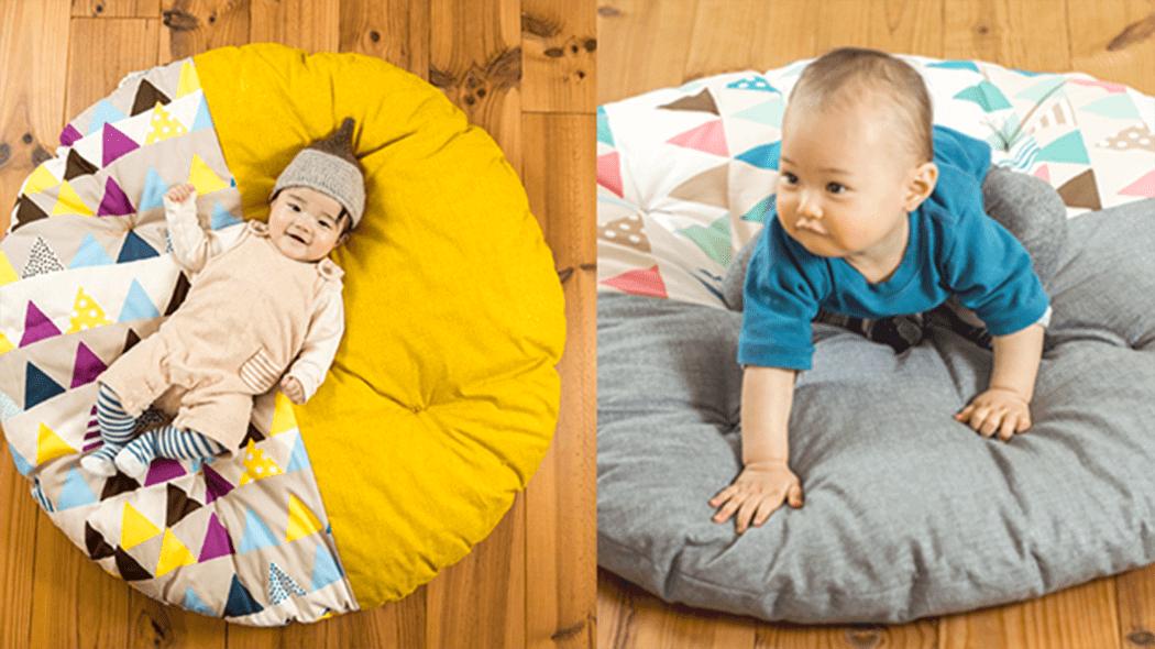 赤ちゃん用のまんまる座布団 せんべい座布団が便利でかわいい!