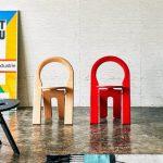 TS Chair|ユニークで可愛い椅子!折りたためば厚さ2.2cm!?